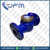 jual flow meter dimedan WATER METER 2 INCH DN50 CALIBRATE (GB/T778-2007)