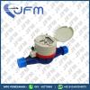 WATER METER ITRON MULTIMAG TMII DN20 (¾ INCH) – METERAN AIR ITRON MULTIMAG TMII 20MM
